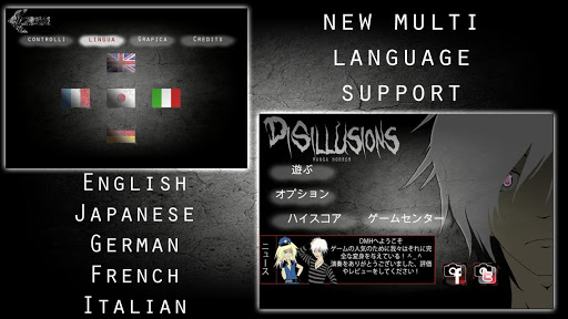 Disillusions Manga Horror Pro - screenshot