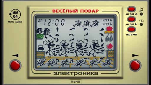 Merry Cook - screenshot