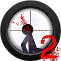 Clear Vision 2 - play the stick figure hitman sequel!