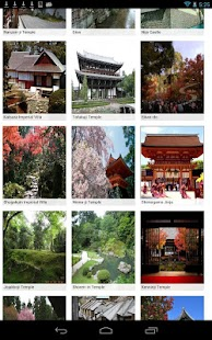 Kyoto Offline Travel Guide - screenshot