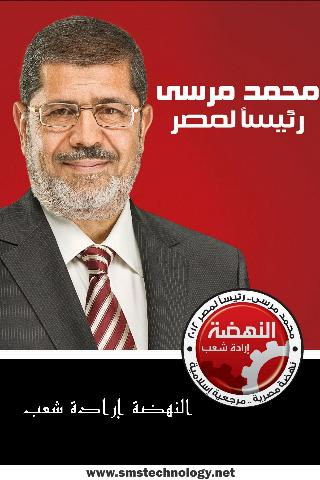 Dr Morsy2012