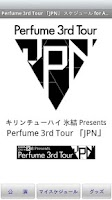 Screenshot of Perfume 3rd Tour 「JPN」 スケジュール