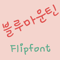 RixBlueMt™ Korean Flipfont icon