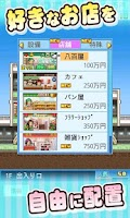 Screenshot of 開店デパート日記