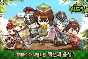 Screenshot of 싸워라 워드킹 for Kakao