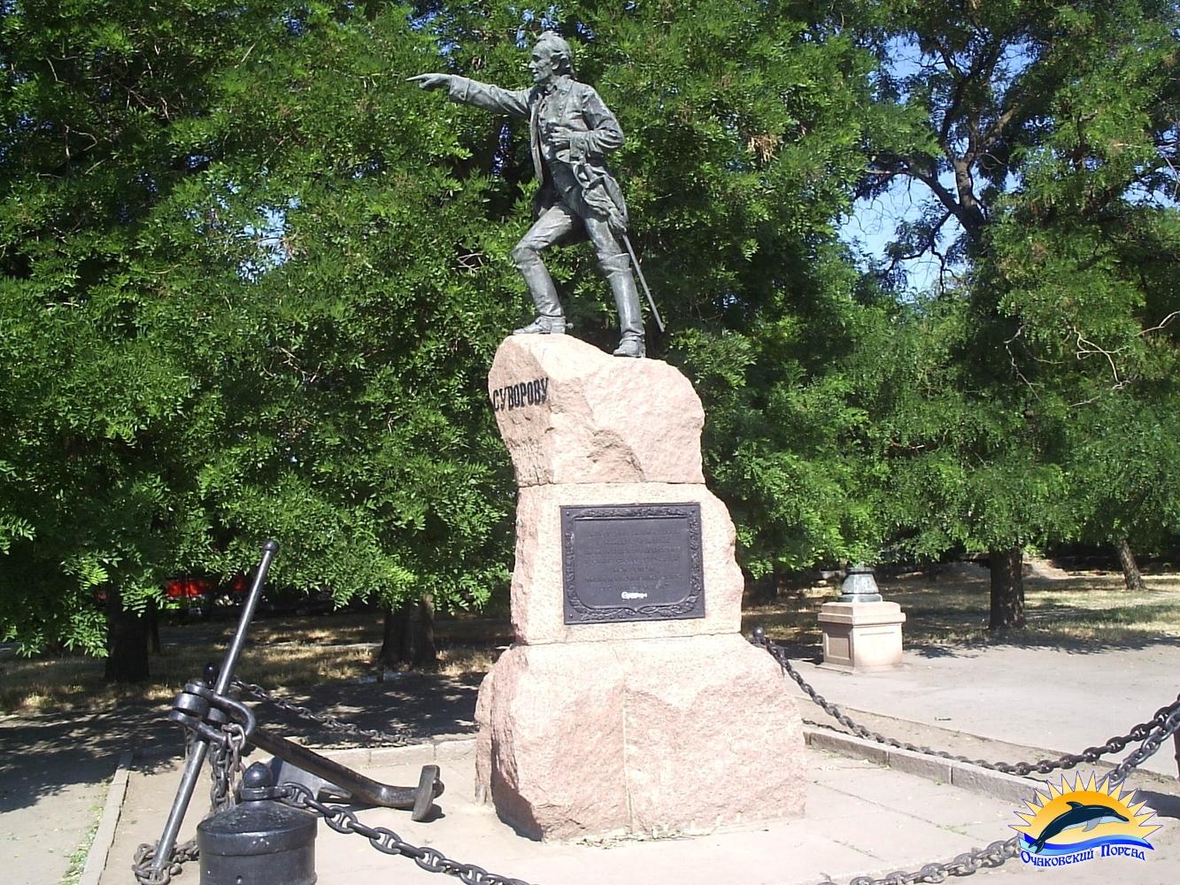 Очаков. Памятник А.В.Суворову