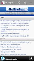 Screenshot of All Newspaper of Nepal