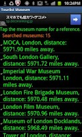 Screenshot of UK Museums