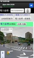 Screenshot of 電力座標(地圖)