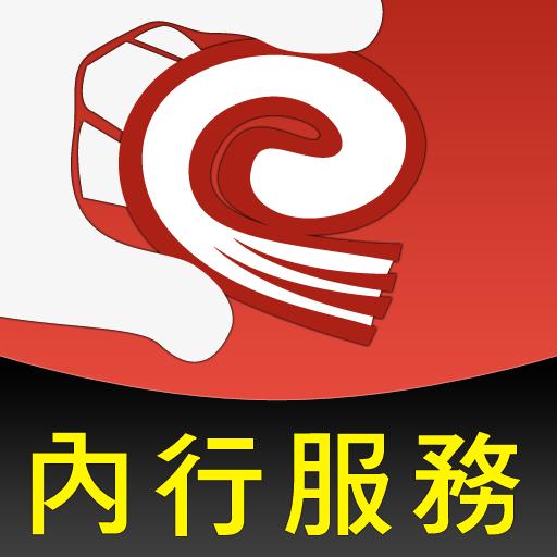指找內行服務 旅遊 App LOGO-APP試玩