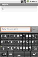 Screenshot of Coptic Keyboard