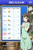 Screenshot of Moe-TV (Misaki Hinata) CV:Miyu
