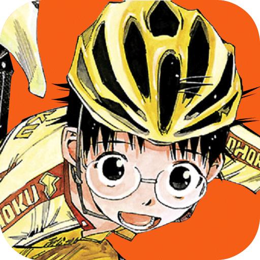 漫画の弱虫ペダル(立ち読みマンガ) LOGO-記事Game