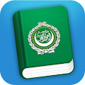 App Learn Arabic Phrasebook apk for kindle fire