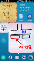 Screenshot of drawmemo