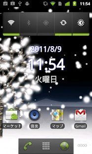 Snowy Night Live Wallpaper - screenshot