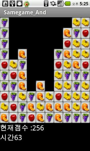 【免費解謎App】Samegame2.0-APP點子