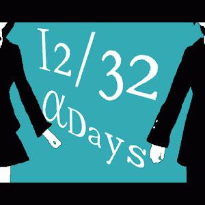 Cover art 12/32 αDays