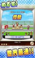 Screenshot of 開幕!!パドックGP Lite