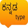 type kannada APK for Bluestacks
