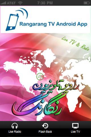Rangarang TV and Radio