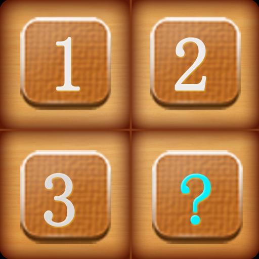 Sudoku 解謎 App LOGO-APP試玩