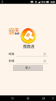 Screenshot of 露露通