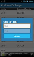 Screenshot of Money Exchange