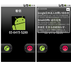 Caller Number Resolver icon