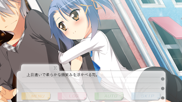 Screenshot of Fragment's Note2 Side:雫