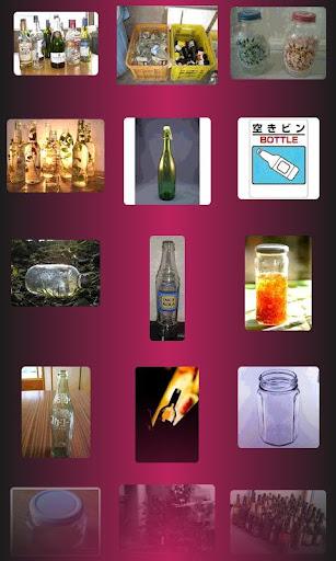 玩娛樂App|空き瓶画像集免費|APP試玩