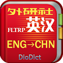 English->Chinese Dictionary icon