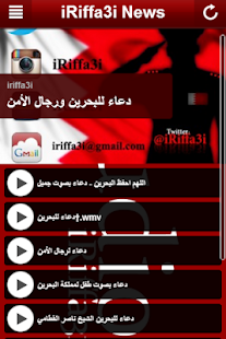 iRiffa3i News - screenshot