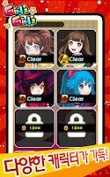 Screenshot of 걸스걸스