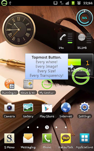 My Gesture Shortcut Launcher