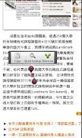 Screenshot of MPS Converter