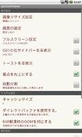 Screenshot of AyaComicViewer