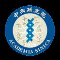 中央研究院導覽 icon