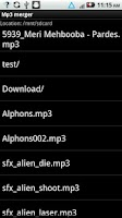 Screenshot of MP3 Merger