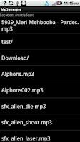 Screenshot of MP3 Merger