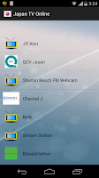 Screenshot of Japan TV Online