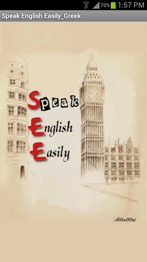 Speak English Easily_Greek