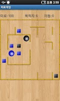 Screenshot of Maze game