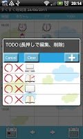 Screenshot of SukuSuku Jikanbo Free(Baby)