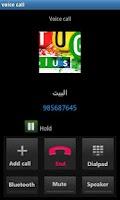 Screenshot of الاتصال الوهمي النسخة المجانية