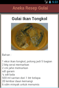 Resep Gulai - screenshot