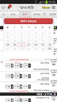 Screenshot of לייבגיימס אפליקציה חדשה 2.1