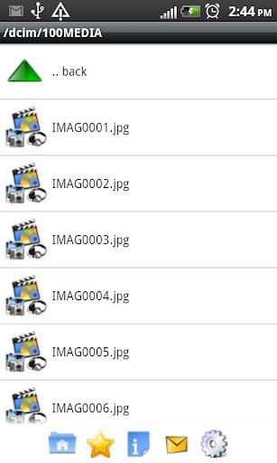 媒體文件資源管理器