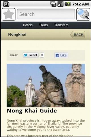 玩旅遊App|廊開府旅遊指南免費|APP試玩