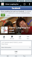 Screenshot of Khmer Troll/Meme